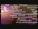 【オーイシマサヨシ】ようこそジャパリパークへ(ニコニコ超会議2017) thumbnail
