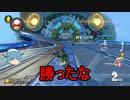 【ゆっくり実況】純心と浦風さんのマリオカート8DX【Part.1】