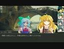 【東方卓遊戯】いまさら始めるD&D3.0~東方・竜稀譚4-12