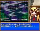【レトロゲーム紹介動画】 語る?カタリナ!!Vol.14
