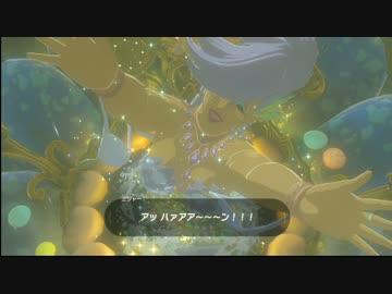 【日刊】愛に生きるゼルダの伝説ブレスオブザワイルド part54