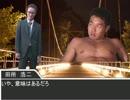 短編裏筋ホラー淫夢 『23時』snj.co.uk