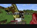 【Minecraft】ミントの鉢からキノコが生えた part4 【きのこ視点】