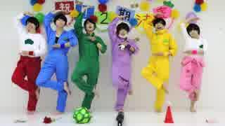 【ニートなのに】六つ子でパンダヒーロー踊ってみた+α【社畜松】