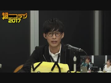 [厳選]超会議2017のオーイシマサヨシさんを総まとめ