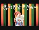 【安部菜々】落語『俺達の少女A』【演目:あべななこわい】