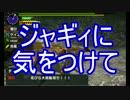【MHXX】追い込まれながらレウスレイア