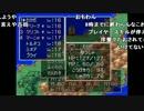 ファルコン竹田『ドラゴンクエストIV 導かれし者たち(2回目)』Part48