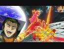 【ガンダムバーサス】アムロが新機体キュリオスとか他でオンライン戦!