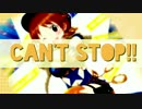 【静止画MAD】Can'tStop!!【CINDERELLA BALL!!】