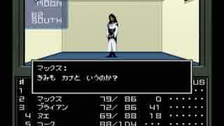【真・女神転生I】初見実況プレイ22