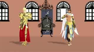 【Fate/MMD】古代王で「メーベル」