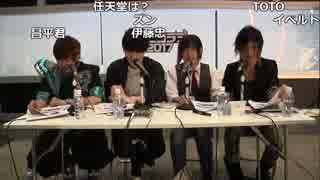 【公式】うんこちゃん『ニコラジ(金)超会議前日特番』1/3【2017/04/28】