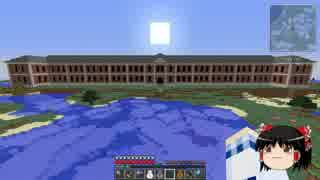 【Minecraft】科学の力使いまくって隠居生活隠居編 Part108【ゆっくり実況】