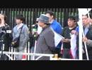 【日侵会】反天連カウンター3 千田三郎氏【2017/4/29】