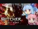【The Witcher3】琴葉姉妹と楽しむ大人の物語 Part8-2【VOICEROID実況】