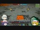 【minecraft】目的のない仲間探しのマインクラフトpart20【ゆっくり実況】