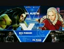 DHA2017 スト5 LosersSemiFinal Phenom vs Punk