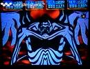[実況]「天外魔境・第四の黙示録(PSP・SS)」ボス戦コレクション9体