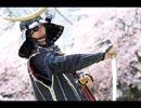 奥州伊達武将隊・政宗様が仙台春旅へご案内!『君に見せたい東北がある~春 宮城県・仙台編』