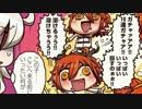 【グラブル】初心者が行くグランブルーファンタジー85【ゆっくり実況】