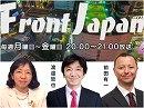 【Front Japan 桜】朝鮮半島有事~戦争のルールと難民問題 / 仏大統領選...