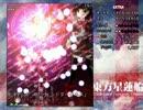 【実況】東方大好き君のSTG-星蓮船Ex-【Part12】