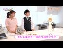 アニメちゃんに会える国 第29話