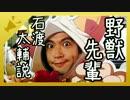 ガンフレイプ!ソル同キャラ戦の裏技・野獣先輩石渡太輔説.XrdR