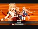 【FGO】鈴鹿御前 宝具 + EXモーション【Fate/Grand Order】