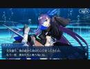 Fate/Grand Orderを実況プレイ SE.RA.PH編 part2