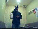 【黒光るG】お料理行進曲/YUKA【歌ってみた】