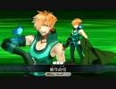 [Fate/Grand Order](新モーション)ロビンフッド 宝具+エクストラアタック