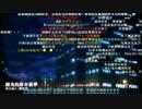 第98位:御坂美琴中国専属のbilibili弾幕群