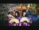 【ゆりとぺこ】 トキヲ・ファンカ 踊ってみた 【桜!】 thumbnail