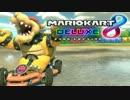 ペーパードライバーのマリオカート8DX #03