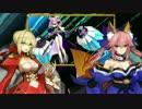 5/2公開【Nintendo Switch版】『Fate/EXTELLA』最新PV【最高画質】