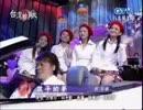 エミー・ジャクソン『夢みるマイ・ボーイ』台湾語版…「孩子的夢」