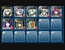 黒鎧の魔神 ☆3 白以下+皇帝 未覚醒 thumbnail