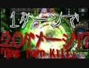 【ゆっくりシャドバ!】新時代のOTKドラゴン!安定した強さ!?【23】