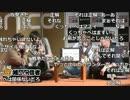 【公式】うんこちゃん クソラジ 雑談配信者@ニコニコ超会議2017[DAY1]2/4