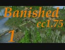Banished - ColonialCharter1.75 Pt1