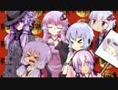 【ライジング斬】結月ゆかりはセクシィヒーローPart8【VOICER...