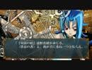 【遊戯王】主人公達のマギカロギアⅡ16