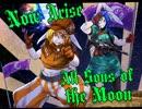 【東方アレンジ】Betting the Moon【兎は舞い降りた+九月のパンプキン】
