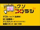 第28位:MC加藤純一 ゲストセピア thumbnail