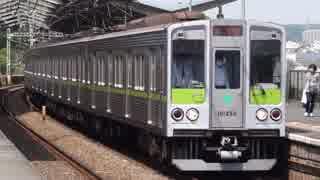 京王よみうりランド駅(京王線)を通過・発着する列車を撮ってみた