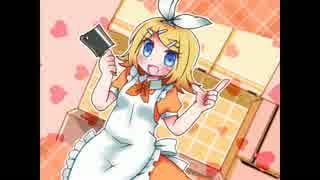 【鏡音リン】Cook And Trick【闇リンちゃんコンピ】