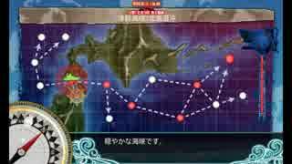 【艦これ】北東方面艦隊の集結【2ループ】