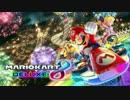 ゼロから始めるマリオカート8DX Part1【